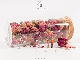 玫瑰花 · 茶事