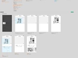 APP客户端图文联动交互设计