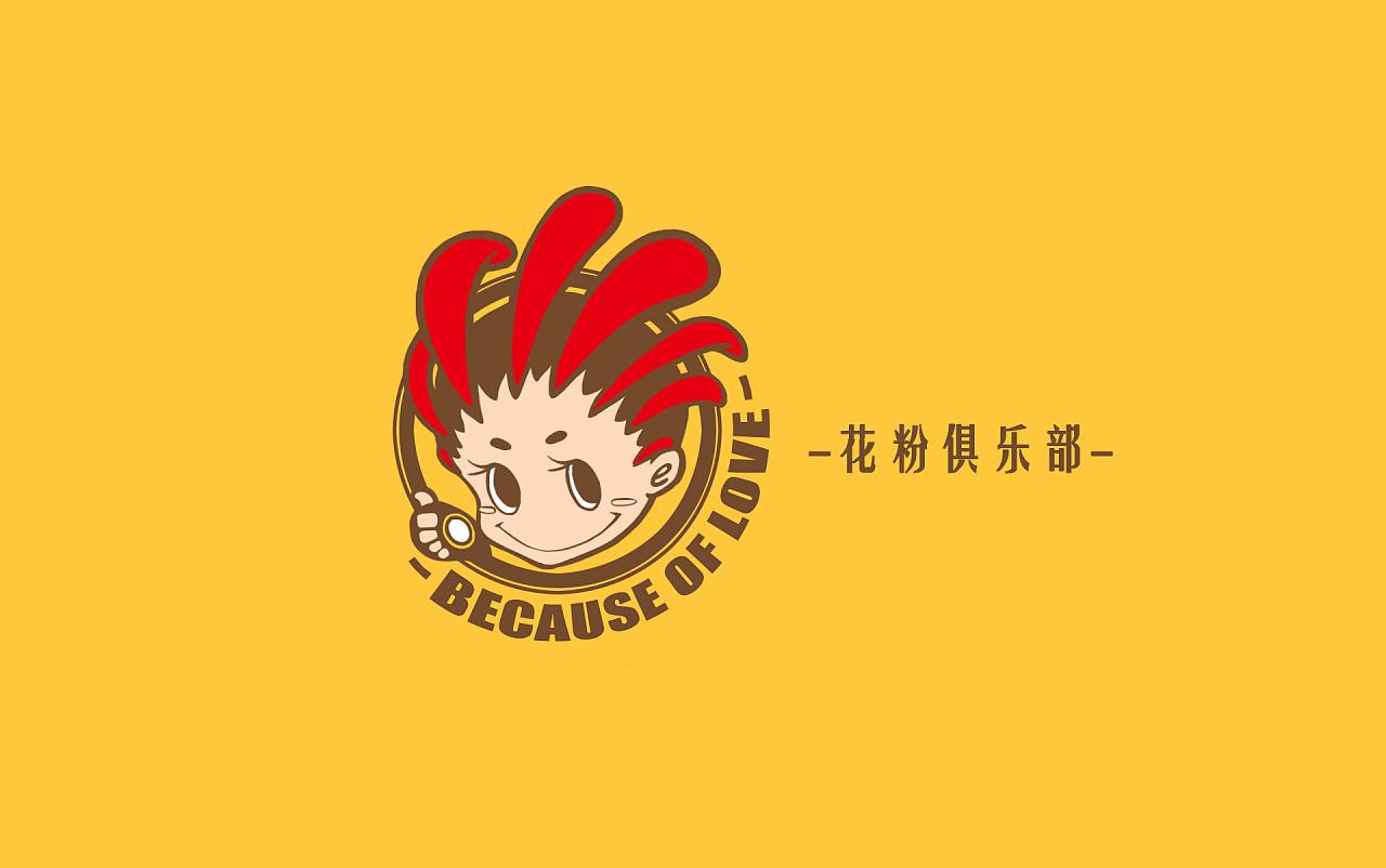 护花使者-小翼