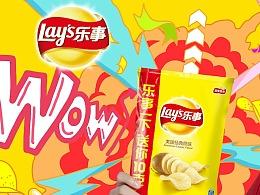 Lays薯片KV