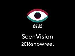 Seen Vision 2018总结