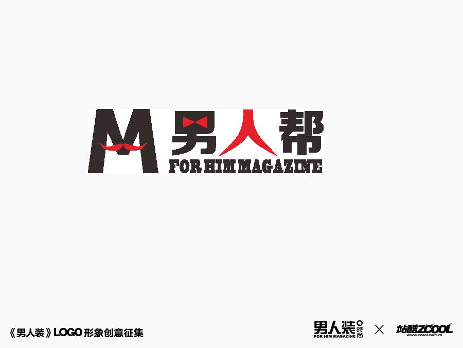 红与黑 标志 平面 ws杜小冷 - 原创设计作品 - 站酷图片