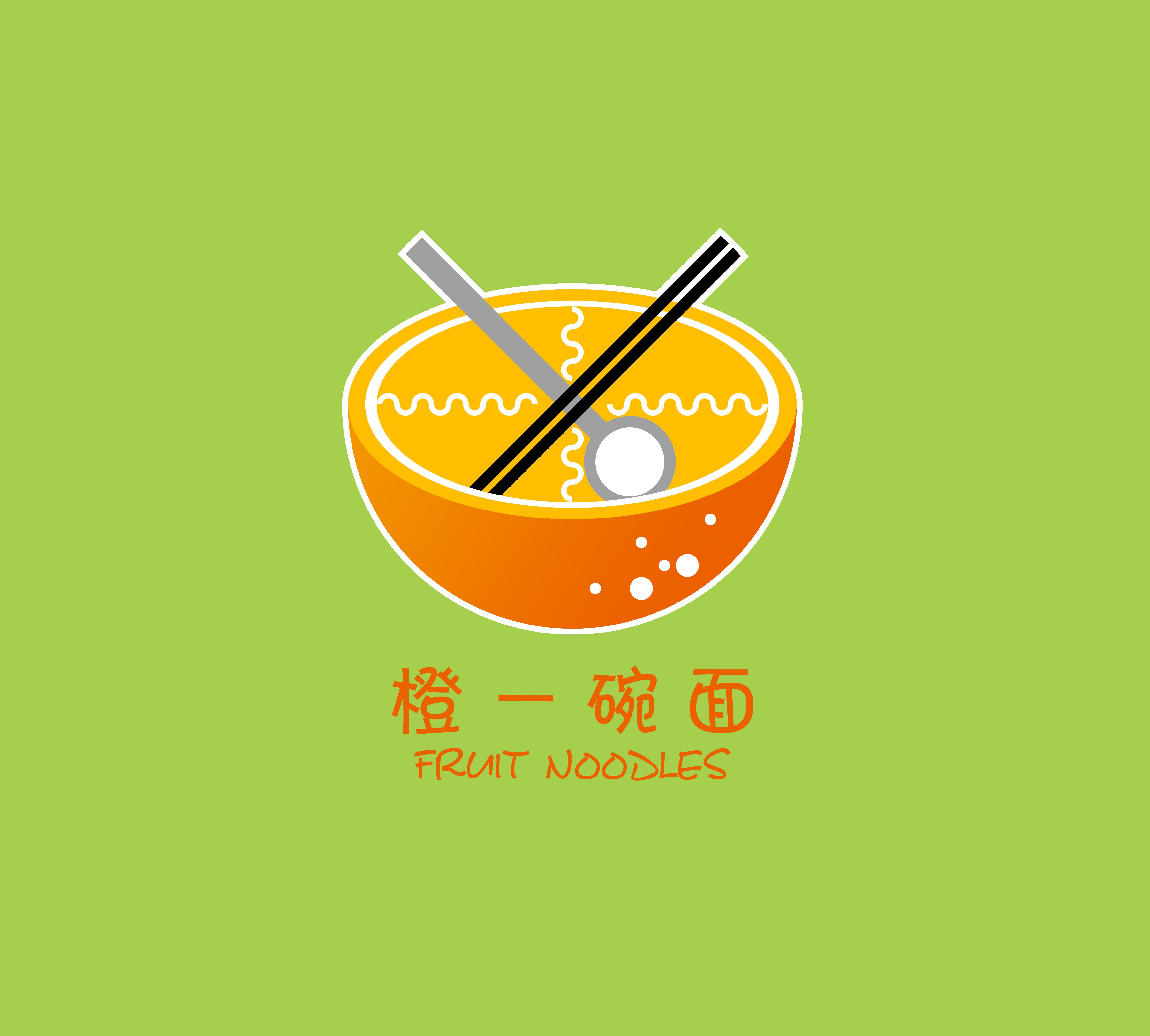 橙一碗面logo