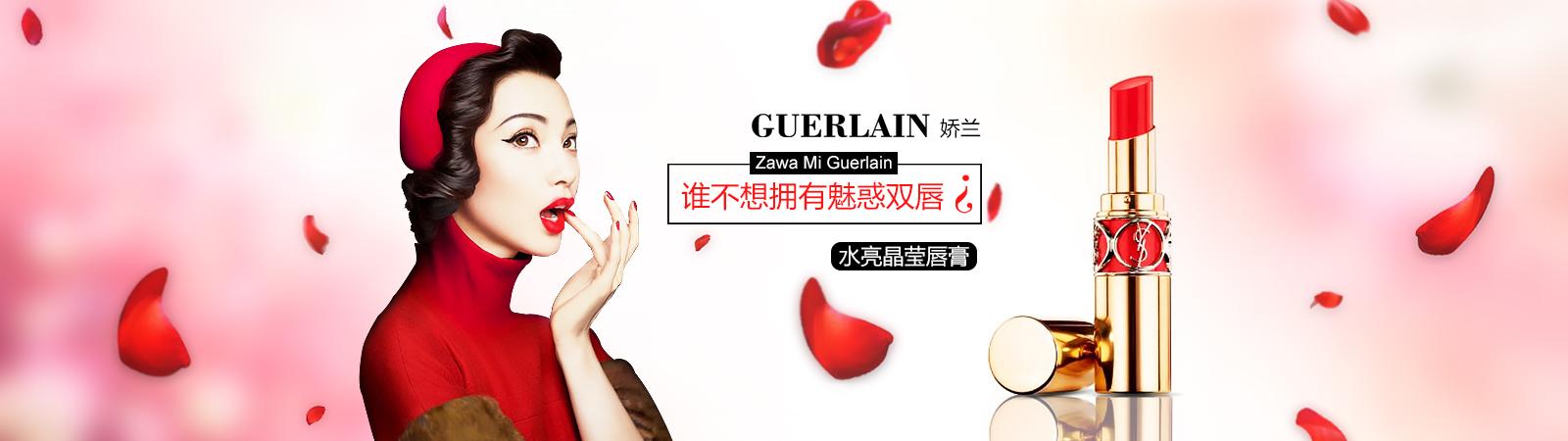魅惑口红|网页|banner/广告图|springlan - 原创作品