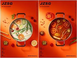 美食摄影·爱马仕橙火锅丨不一样的颜色