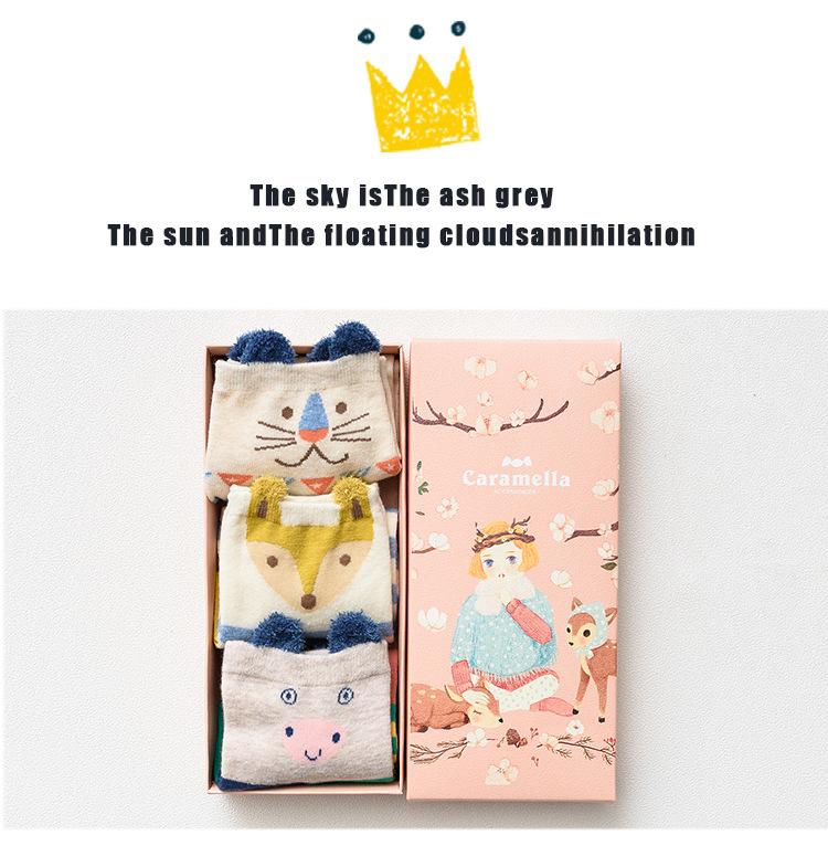 礼盒风插画少女v礼盒|痛经女生|商业|银Ain-原创插画袜子不图片