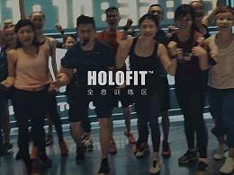 HOLOFIT数字健身