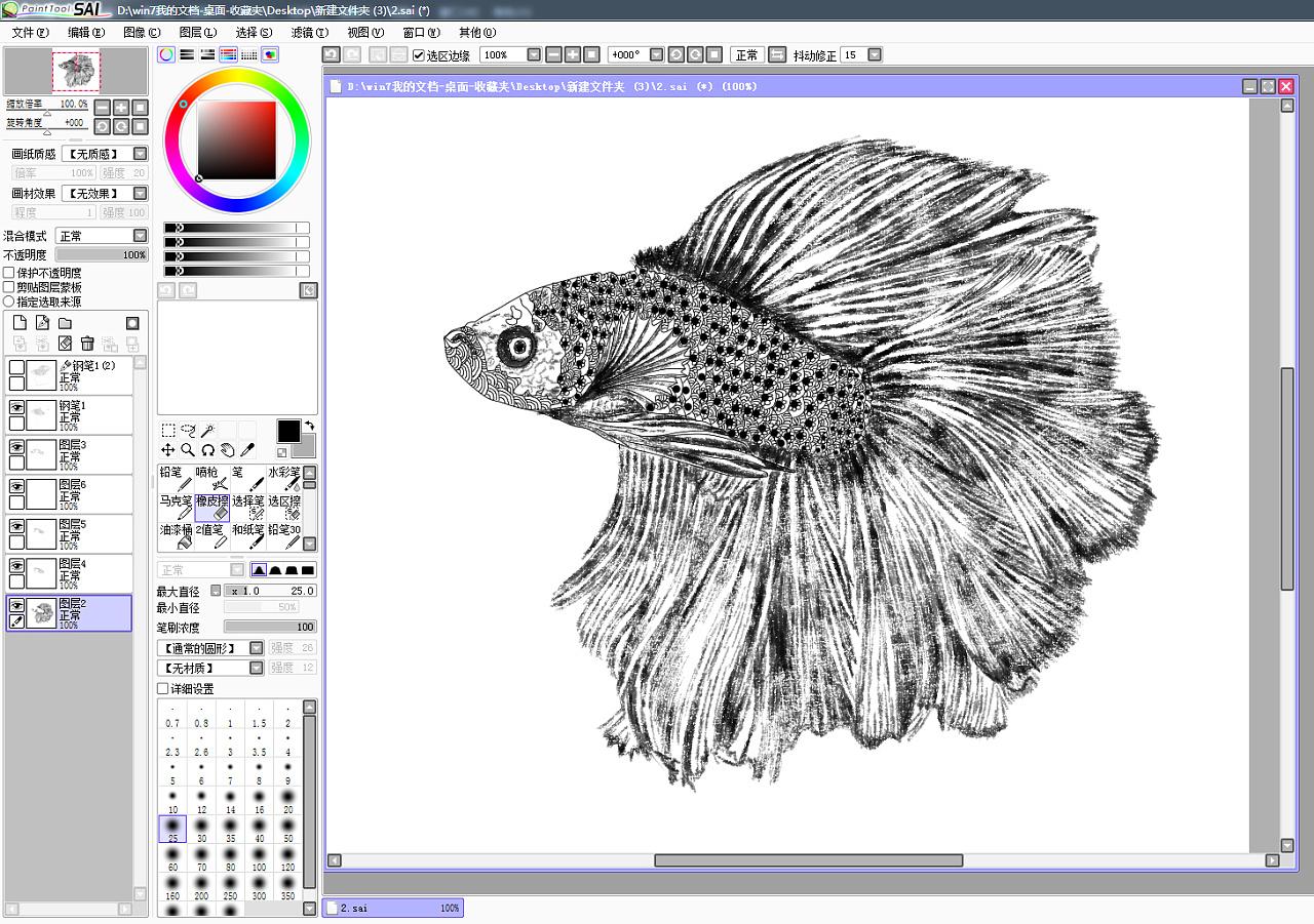 鱼系列的黑白装饰画吧,想尝试把动物都画图片