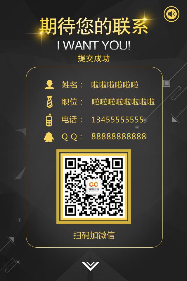 蜂巢游戏找cp的h5页面|移动端/h5|网页|gongshan图片