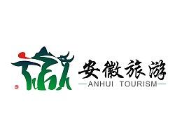 安徽旅游LOGO设计