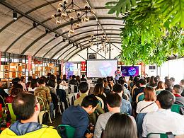 站酷海洛CLUB上海站:世界知识产权日,为创意保驾护航