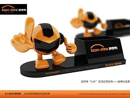 【醒狮】—河南步步先品牌推广全案