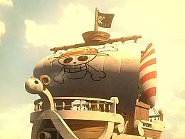 建模练习 海贼王.梅利号