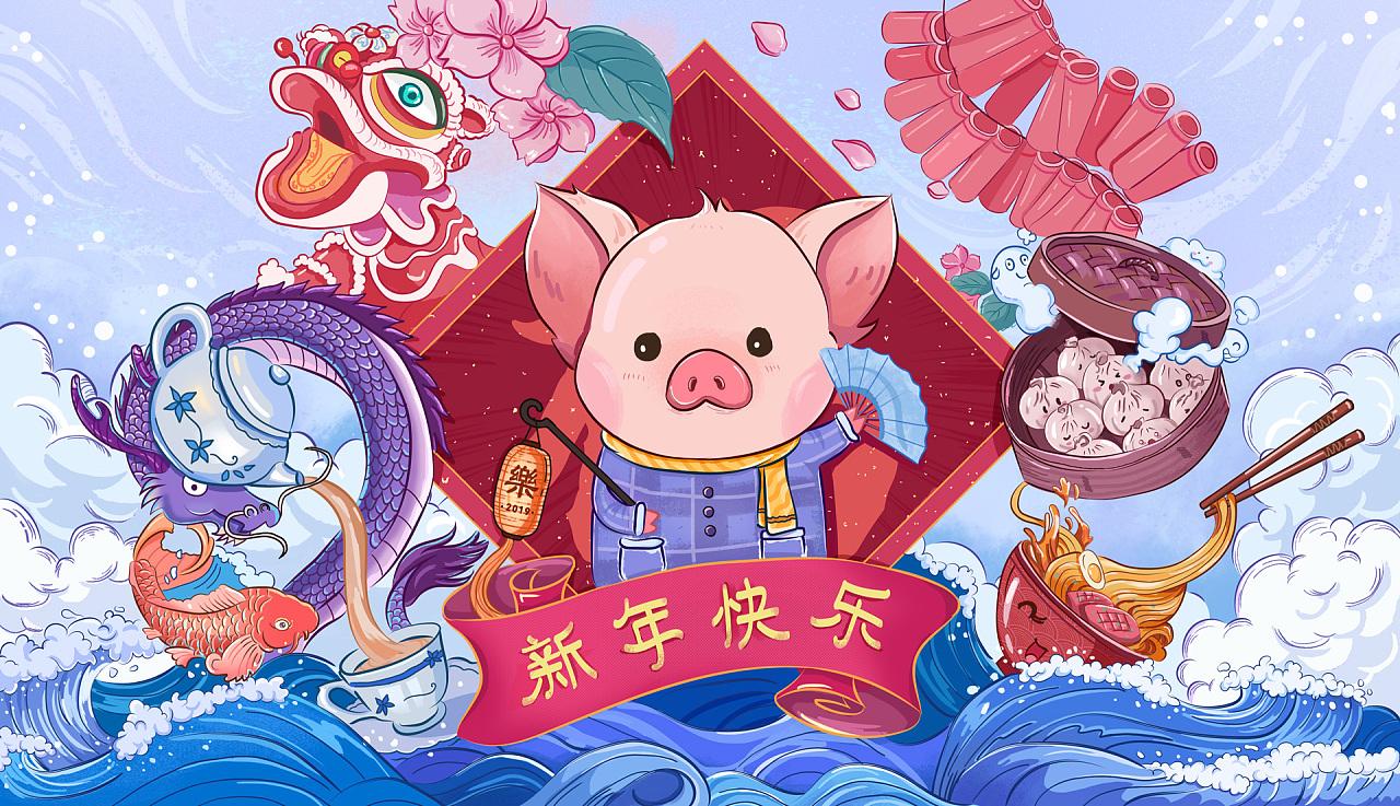 猪年画猪-拜年图图片