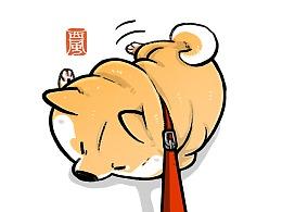 风味小吃:狗不起(迷你插画9p)