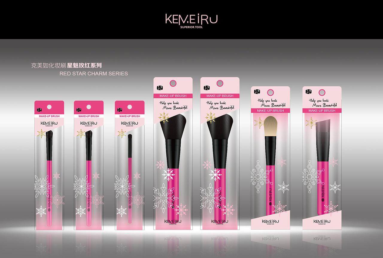 化妆工具包装设计图片