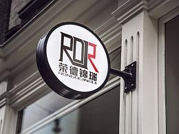 建筑企业logo设计