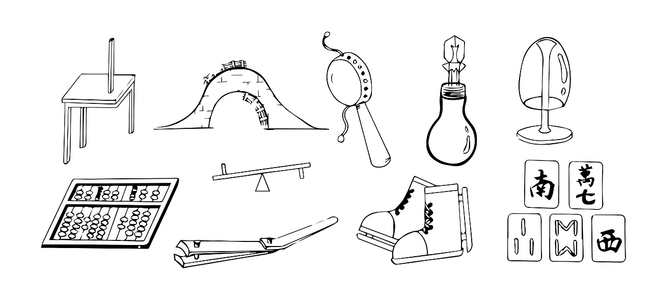 图形创意,统一选取南瓜为图形元素进行创作练习 5-8幅:图形反向联想图片