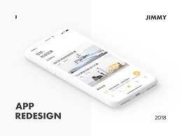 Jimmyhome App Redesign