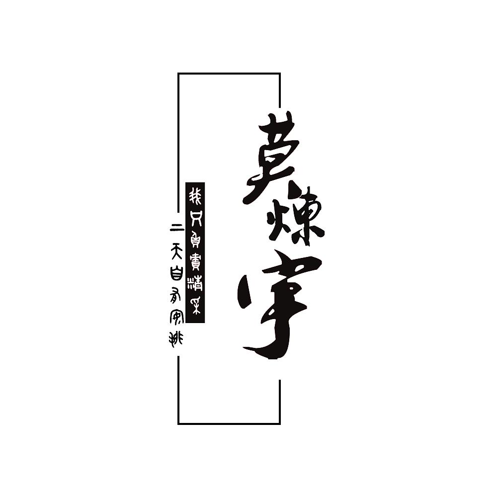 qq个性签名大全(精选500句)_签名_短美文网