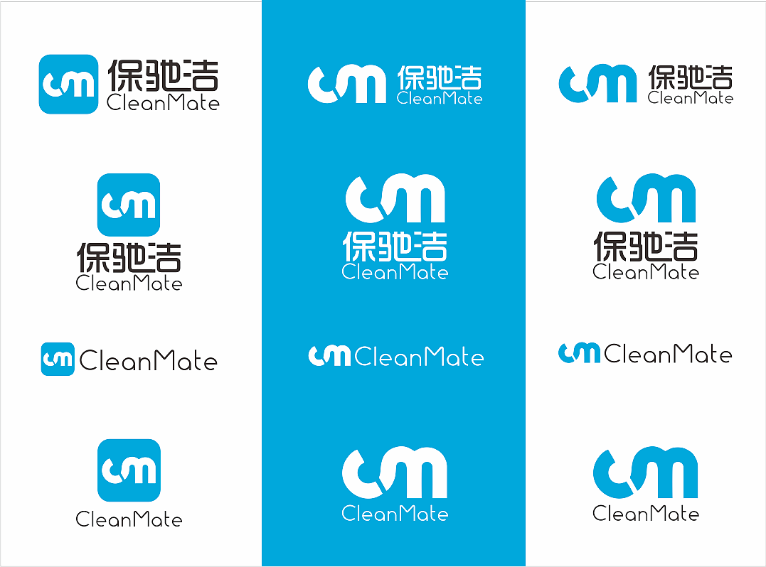 cleanmate logo VI系统