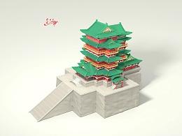 滕王阁-中国风lowpoly