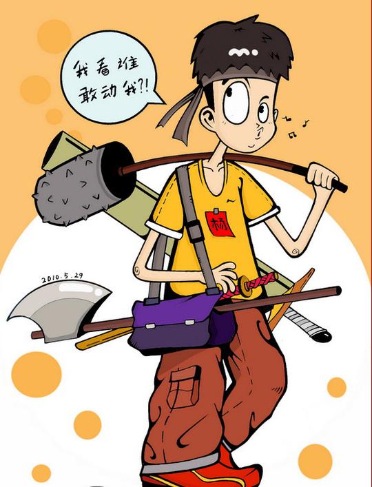 """漫画人""""杨洋"""""""