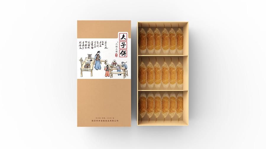 南京特产-夫子饼包装|包装|平面|画个啥 - 原创设
