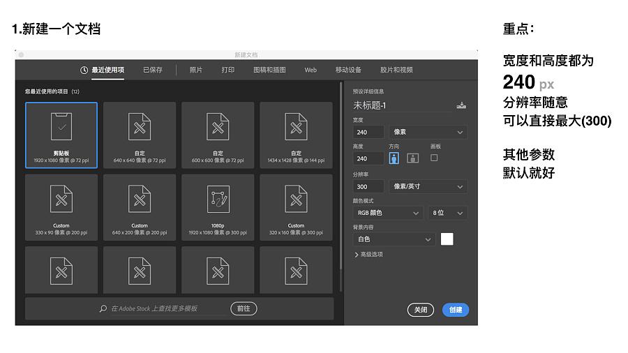 查看《如何制作一套微信原创表情》原图,原图尺寸:1920x1080