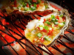 「美食摄影」宝记烧烤客片  南京商业摄影