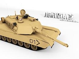 C4D建模练习-M1A1艾伯拉姆斯主战坦克
