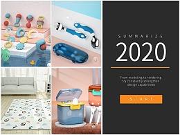 2020电商项目总结 第二部分