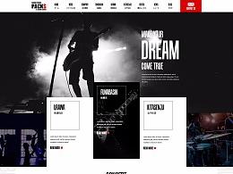 音乐旅行网页设计