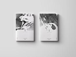 ‖书籍装帧设计‖030