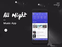 All Night 音乐APP