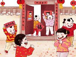 春节题材插画