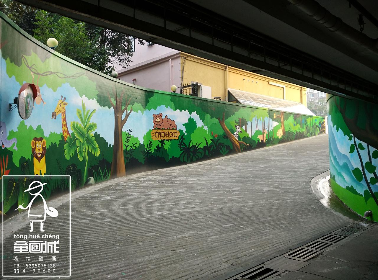 麦合轻旅酒店车库 手绘涂鸦墙绘壁画图片