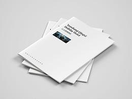 画册设计-202005