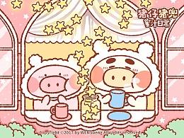 猪仔猪兜蜜汁日常(Part3)