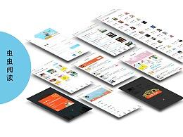2018-APP-阅读app