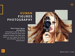 摄影工作室宣传册