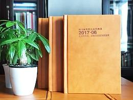 为什么做公司周年庆纪念册_企业纪念册怎么做_百铂文化
