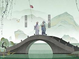 王者荣耀X越剧文化 「上官婉儿·梁祝」H5插画