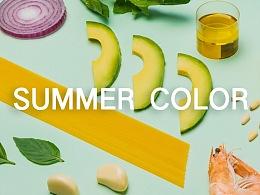 夏天的颜色