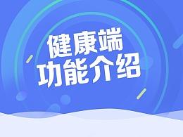 原创app功能介绍