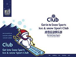 爱上雪冰雪俱乐部logo