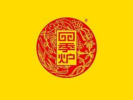 中式餐饮-四季炉火锅LOGO