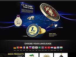 阿里巴巴国际站页面