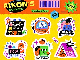 曼谷游 / Bangkok Tour