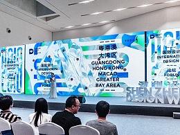 Untitled Macao | 粵港澳大灣區設計展2018